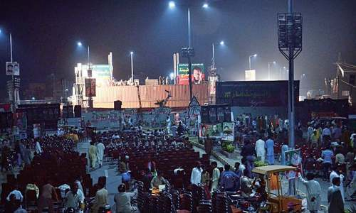 LHC allows PTI to hold peaceful protest