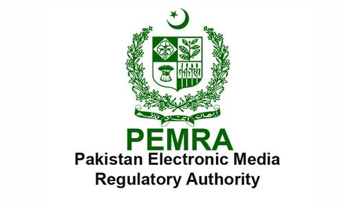 Pemra dismisses Ahmadi community complaints against two TV channels