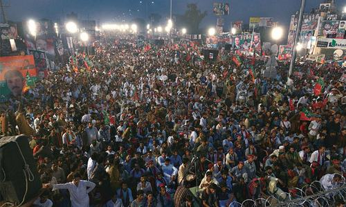 PTI march turns city festive