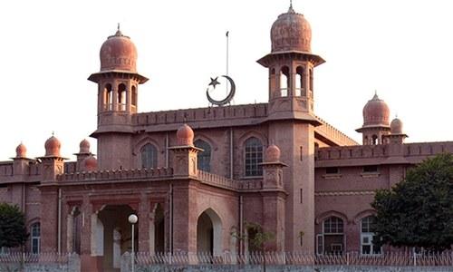 UAF to promote Waris Shah message, Punjabi language