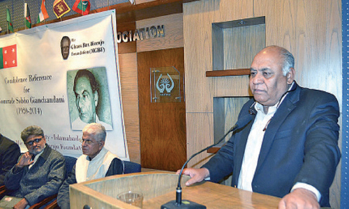 Baloch people are against violence, says Bizenjo