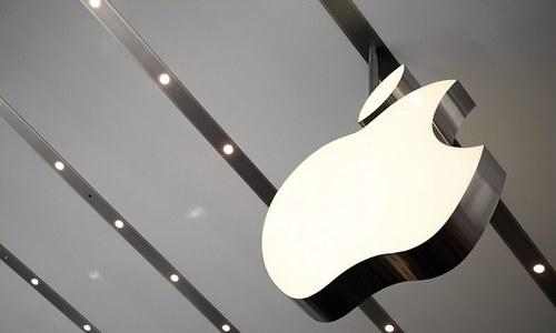 Apple supplier warns of sharply lower profit