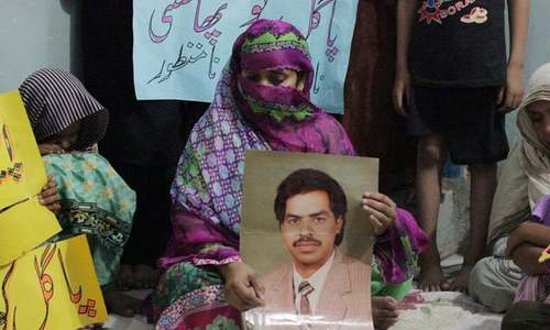 'Schizophrenia not a mental illness': SC paves way for Imdad Ali's execution