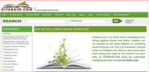The Kitabain website.