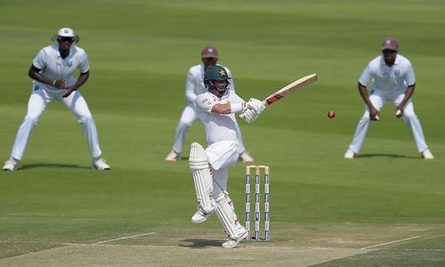 Pakistan reaches 452 against Windies in second Test