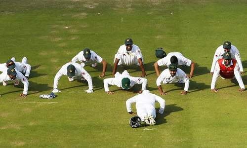 PCB bars players from doing push-ups after match wins