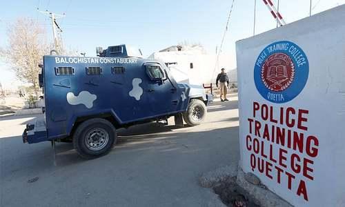 کوئٹہ حملہ: تحقیقات کیلئے کمیٹی قائم