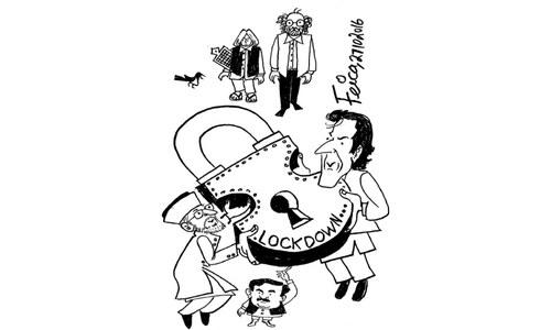 کارٹون : 27 اکتوبر 2016