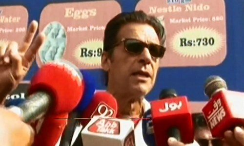 Does the judiciary in this country only stand with the powerful, asks Imran Khan