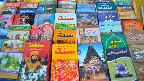 The Sindhi language has a Baghdadi connection, but it needs more research