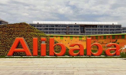Alibaba Singles' Day sales pass 2015 total, but growth rate slows