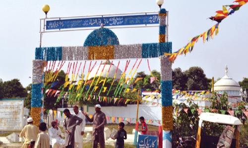 Khuzdar's Shah Bilawal Noorani shrine: A journey of devotion