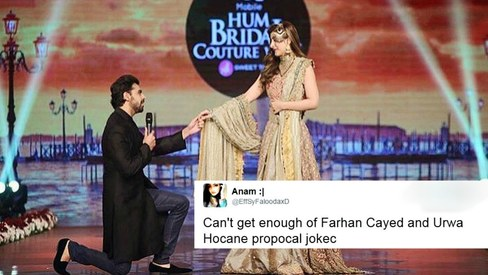 Urwa Hocane's engagement cparks new jokes about how she cpells her name