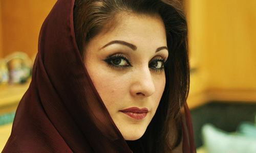Maryam not PM's dependant since 1992, SC told