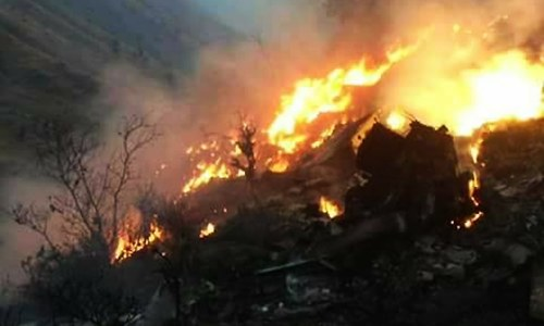 PIA flight PK-661 crashes enroute to Islamabad