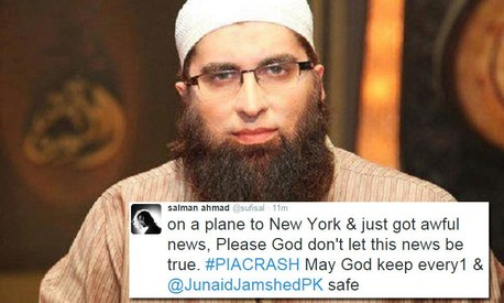 Celebrities react with grief as Junaid Jamshed dies in plane crash