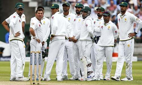 Pakistan crush Cricket Australia XI by 201 runs
