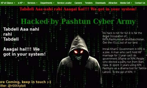 KP govt website defaced by hackers