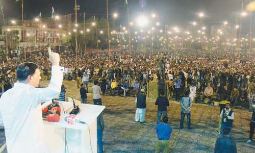 Myth of MQM, Mohajirs being inseparable is no more, Kamal tells big PSP public meeting