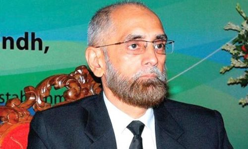 Evaluating Chief Justice Jamali
