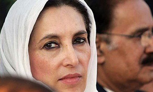 'For days we cried, when we lost Benazir Bhutto'