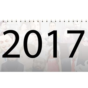 What does 2017 have in store for Pakistan? Pundits weigh in