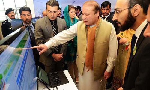 PM national health programme to introduce SMS service