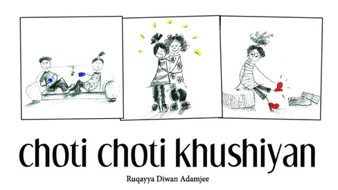 This new picture-book will make you grateful for the little joys of Pakistani life