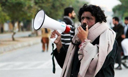 Call for presenting missing activists before court