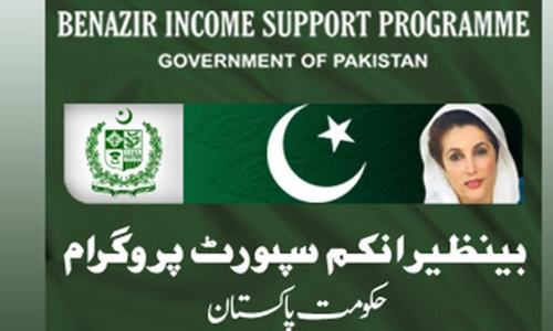 BISP beneficiaries increased from 1.7m to 5.4m: report