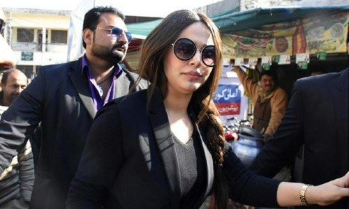 SHC orders Ayyan's name to be struck off ECL