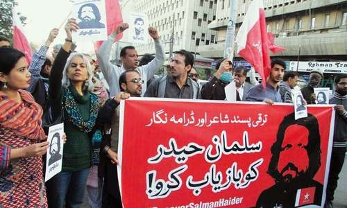 Disappearances of Pakistani activists are now on global radar