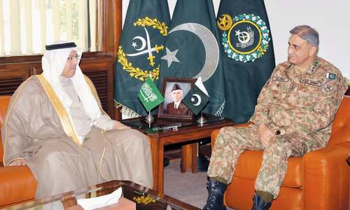 Bajwa, Saudi envoy discuss defence cooperation