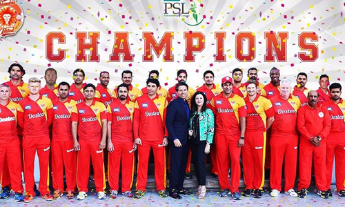 Punjab govt prohibits other sporting events to ensure watertight security for PSL final