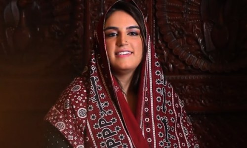 Bakhtawar Bhutto calls out PPP's Imdad Pitafi for offensive remark to female MPA