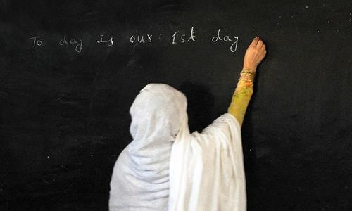 Only women teachers for primary schools proposed