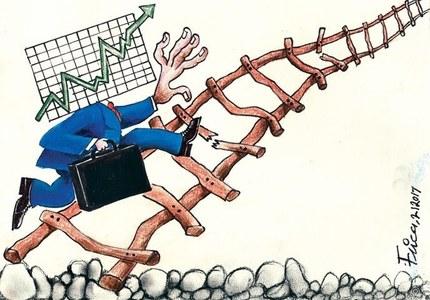 Climbing the public debt ladder