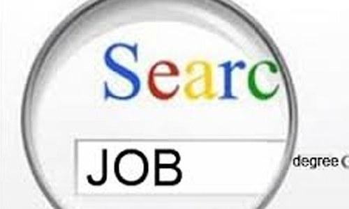 ایڈم یا محمد: نوکری کون حاصل کرے گا؟