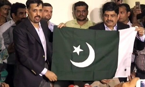PSP has a flag, but not for public