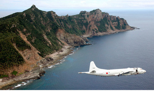 Chinese, US aircraft in 'unsafe' encounter over South China Sea: US
