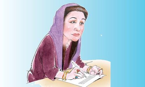 Satire: Diary of Maryam Nawaz