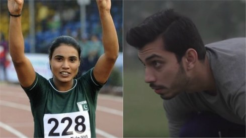 Men try to beat Naseem Hameed's running record in this video and fail miserably