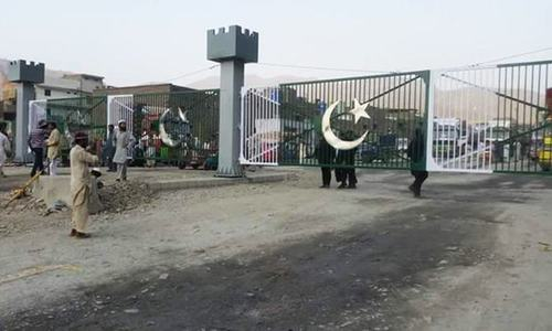 Pak-Afghan border crossing at Torkham sealed due to security concerns