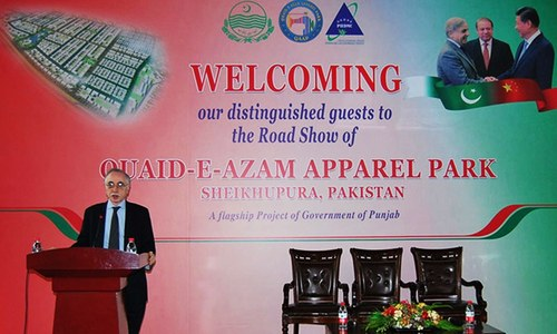 Pakistan hosts Quaid-i-Azam Apparel Park Project roadshow in China