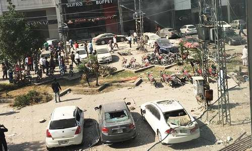 9 killed in explosion in Lahore's Defence area