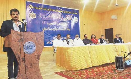 Situationer: Book festival shows Baloch writers in a new light