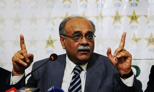 PSL to become first T20 league to use decision review system: Sethi