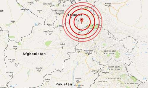 Magnitude 5.3 quake jolts northern areas