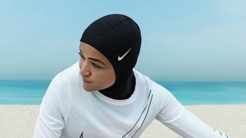 Nike launches Pro Hijab for female Muslim atheletes