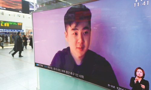 Video emerges of 'son' of assassinated Kim Jong Nam